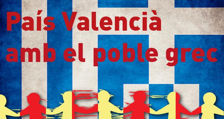El País Valencià amb el poble Grec